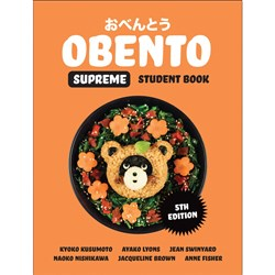 Obento Supreme Student Book + 4 Access Codes NYP AVAIL JAN