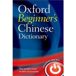 Oxford Beginner