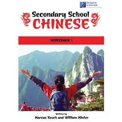 Secondary School Chinese Workbook 1