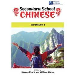 Secondary School Chinese Workbook 2