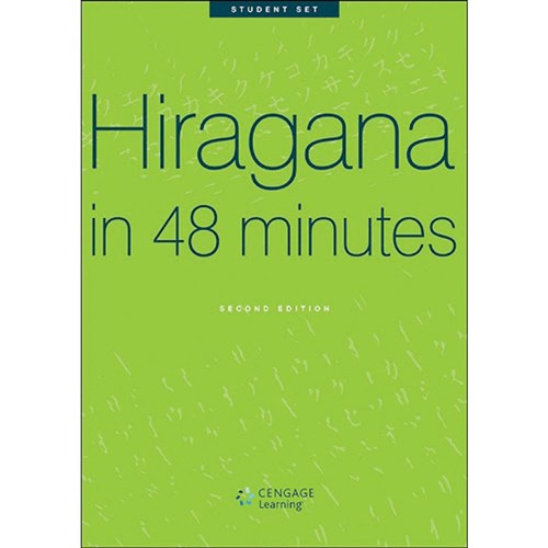 Hiragana in 48 Minutes Student Card Set 2e