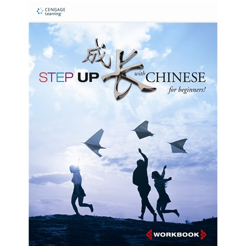 Step Up with Chinese 1 Workbook Aust Ed